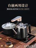 220v全自動上水壺電熱燒水壺家用抽水式自吸智慧泡茶具器電磁爐燒茶器 nms 好再來小屋