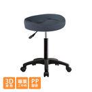 GXG 成型泡棉 工作椅 型號T09 E (PP腳座)