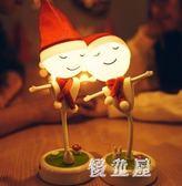 稻草人小夜燈床頭燈臥室插電喂奶燈創意充電藍牙音響臺燈 QQ4365『優童屋』