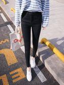 女褲 高腰牛仔褲女九分褲顯瘦緊身小腳黑色學生長褲子-巴黎時尚