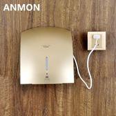 烘手器 全自動感應酒店家用衛生間冷熱吹手干手烘手機干手烘手器 第六空間 igo