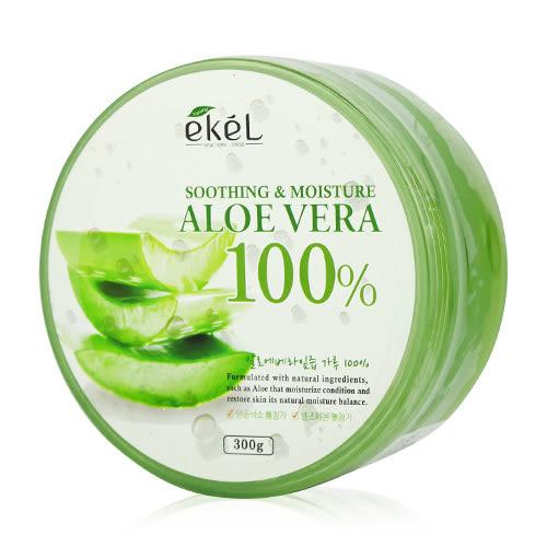 韓國 ekel 100%舒緩保濕補水蘆薈凝膠 300ml【BG Shop】