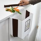 【方形】折疊垃圾桶 W232 垃圾桶 家...