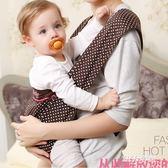 嬰兒前抱后背式夏季簡易布背帶雙肩抱袋  hh1167 『miss洛羽』