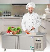 冷藏工作臺商用冰櫃冷凍櫃不銹鋼操作臺冰箱冷凍保鮮櫃廚房奶茶店 英雄聯盟igo