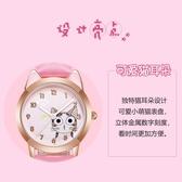 兒童手錶女孩小學生手錶時尚