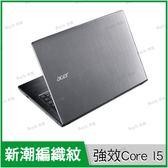 宏碁 acer E5-476G-58PA 銀【i5 7200U/14吋/NV MX130 2G/Full-HD/影音娛樂/獨顯/Win10/Buy3c奇展】