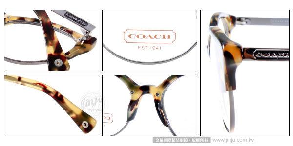 COACH 光學眼鏡 CO5034 9129 (斑斕琥珀) 復古眉框 平光鏡框 # 金橘眼鏡