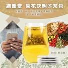 譙韻堂菊花決明子茶包/袋