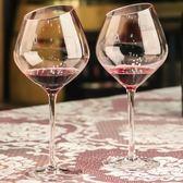 胡桃里 斜口紅酒杯 2個一對 高腳套裝家用大號歐式無鉛水晶玻璃杯