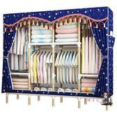 衣櫥 實木衣櫃簡易布衣櫃家用雙人收納兒童衣櫥組裝布藝學生單人櫃子櫃T 4色