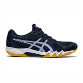 Asics Badminton Gel-blade 7 [1072A032-402] 女鞋 羽球鞋 排球鞋 高階 深藍