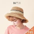 草帽 可折疊鏤空編織軟綱絲條紋遮陽帽-B...