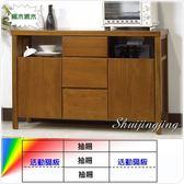 【水晶晶家具/傢俱首選】 JF8407-2魯娜4呎高級硬質楊木全實木(柚木色)餐碗櫃