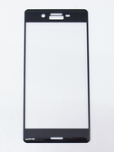 Star 3D曲面全滿版寬版鋼化強化玻璃手機螢幕保護貼膜 Sony Xperia X Performance (PP10) 玫瑰金