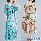印花棉麻短袖洋裝連身裙 2020夏新款文藝大碼女裝胖mm寬鬆顯瘦中長款 BT24020『俏美人大尺碼』