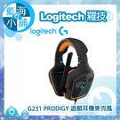 Logitech 羅技 G231 PRODIGY 遊戲耳機麥克風 ★為您的所有遊戲提供驚人品質的音訊★