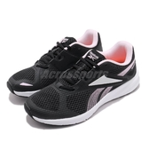 Reebok 慢跑鞋 Endless Road 2.0 黑 粉 白 女鞋 運動鞋 【ACS】 EH2659