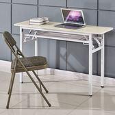 折疊椅 現代簡約風格熱銷特價可折疊椅靠背凳子電腦家用辦公休閑布面椅子    數碼人生