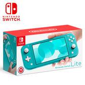 【預購NS 主機】任天堂 Nintendo Switch Lite 主機 台灣公司貨 (藍綠色)