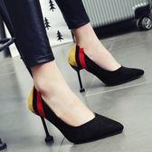 歐美拼色絨面顯瘦單鞋春季新款細跟高跟鞋時尚尖頭淺口女鞋潮 居享優品