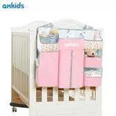 嬰兒床掛袋床頭收納袋多功能整理袋