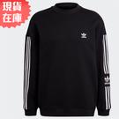 【現貨】Adidas ADICOLOR CLASSICS 男裝 長袖 T恤 大學T 三葉草 刺繡 黑【運動世界】H41315
