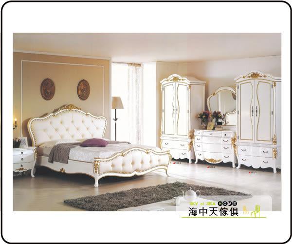 {{ 海中天休閒傢俱廣場 }} C-25 摩登時尚 臥室系列 004-1 艾麗絲3.5尺法式象牙白金邊衣櫃