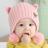 兒童帽子秋冬季韓版寶寶毛線帽嬰兒護耳帽0-1-2歲男女孩可愛公主 晴天時尚館