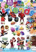 FUN TO LEARN friends(英國版)第400期+玩具組