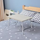 寢室懶人移動電腦做桌床上桌子折疊大學生宿舍床桌上鋪飄窗小書桌【免運直出】