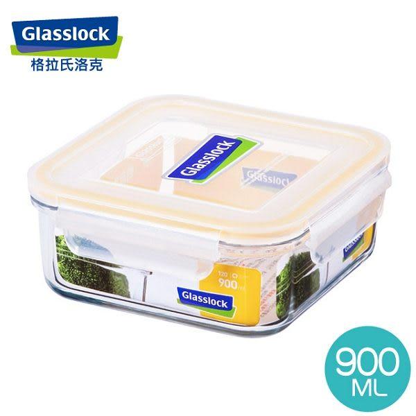大廚師百貨-Glass Lock強化玻璃保鮮盒900ml正方型密封盒RP522便當盒副食品保存盒