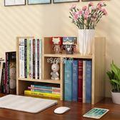 兒童書架 書架簡易桌上置物架簡約現代學生用宿舍小書柜兒童收納辦公書桌面 珍妮寶貝