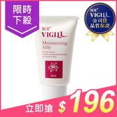 Vigill 婦潔 緊實菁華水潤凝露(30ml)【小三美日】$220