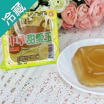 中華甜愛玉(檸檬)150g*4【愛買冷藏】