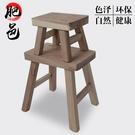 凳子 實木兒童小板凳 家用寶寶椅子成人木板凳跳舞凳子換鞋凳墊腳矮凳 現貨快出YJT