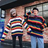 情侶裝韓版寬鬆學生慵懶針織衫彩虹條紋毛衣男女