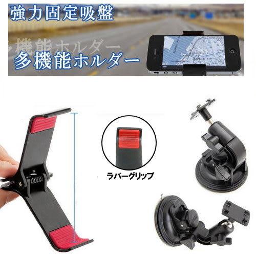 gps iphone 6 plus htc garmin s4 s3 mini note 2 行車紀錄器支架車用架衛星導航行車記錄器車架