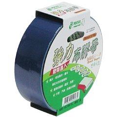 【奇奇文具】北極熊 CLT3615L藍色布紋膠帶36mm×15yds