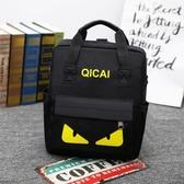 補習袋兒童補課包手提袋學習袋學生手提拎書袋美術袋【極簡生活】