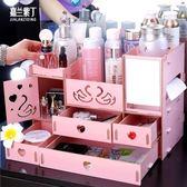 大號木質木制桌面整理收納盒抽屜 帶鏡子化妝品梳妝盒收納箱【新店開業八五折】JY
