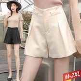 穿邊打摺闊腿短褲(2色)M~2XL【171767W】【現 預】