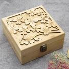 精油盒雕花精油收納竹盒25格精油收納盒木盒高檔收納精油盒子 智慧e家