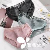 內褲 北極絨女士性感內褲女100%純棉襠中腰無痕大碼全棉少女蕾絲三角褲