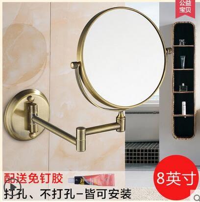 浴室化妝鏡伸縮鏡子壁掛折疊梳妝鏡酒店衛生間雙面美容鏡子免打孔