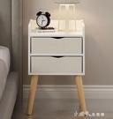 床頭櫃簡約現代床頭櫃置物架北歐臥室小型收...