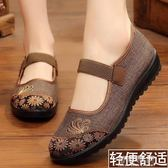 老人老北京布鞋女平底中老年媽媽軟底秋季太太鞋子奶奶鞋 可可鞋櫃
