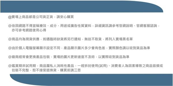 DR.WU 新淨痘深層潔顏乳 100ml 效期2020.07