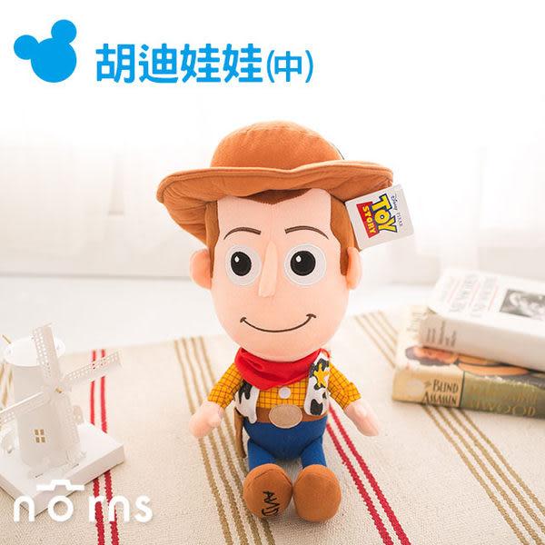 NORNS 【胡迪娃娃中型 12吋】 玩具總動員布偶 玩偶 Woody 迪士尼 Disney