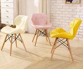 椅子簡約書桌椅家用餐廳靠背椅電腦椅凳子實木北歐餐椅YXS     韓小姐
